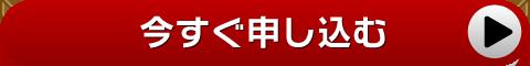 YouTuberセミナーDVD申込みボタン