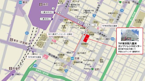 TKP八重洲カンファレンスセンター