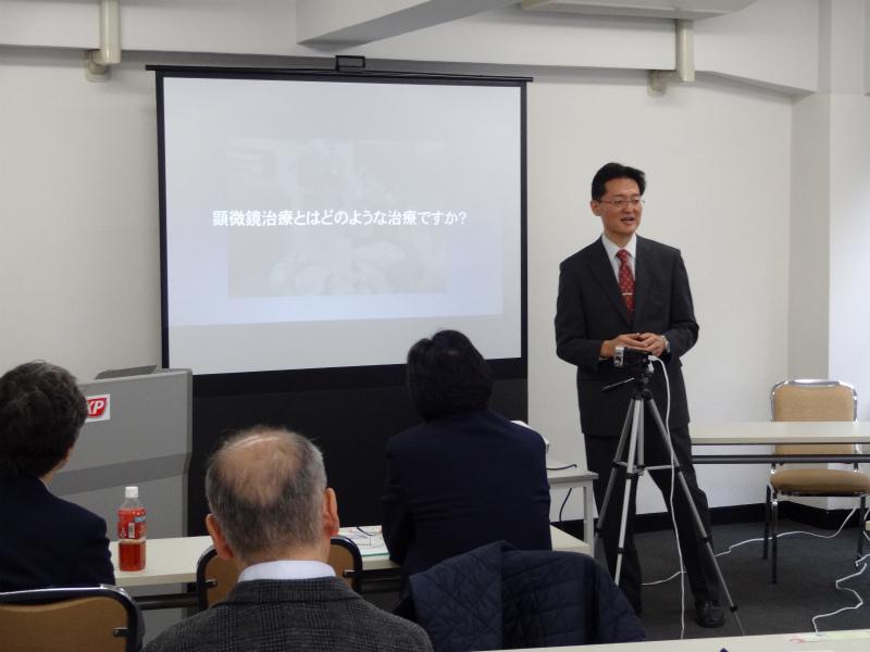 顕微鏡歯科(マイクロ)治療の第一人者「三橋 純先生」の【歯科医のためのNo.1戦略】セミナー