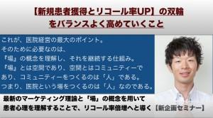 江藤さんセミナーヘッダー画像2.001