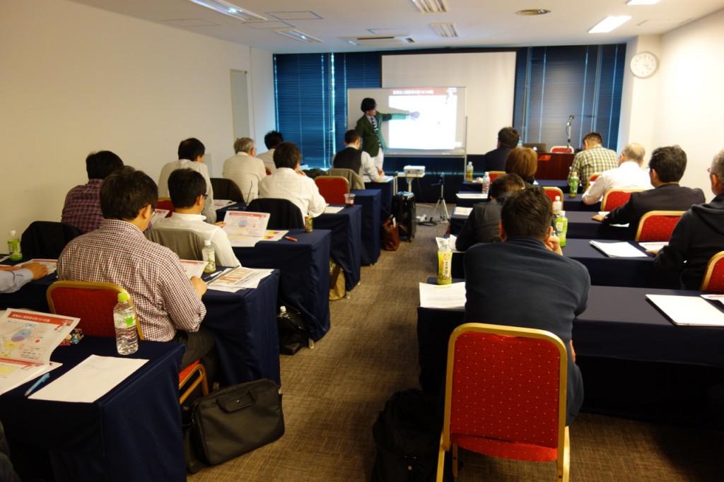 歯科医療法人名古屋セミナー