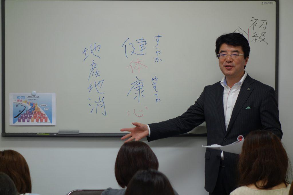 竹内英二先生の講義