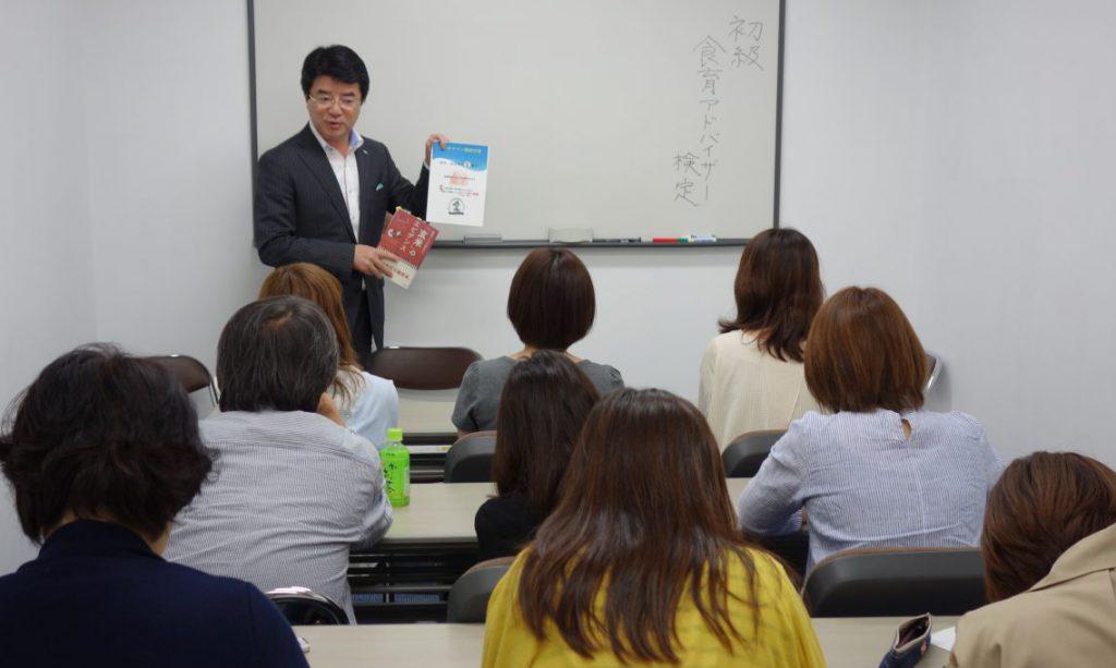 初級食育士検定講座(大阪駅前第3ビル)の風景